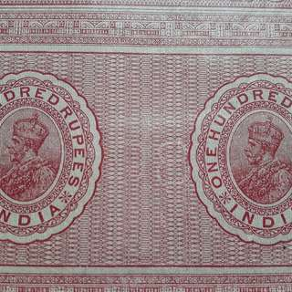 British INDIA - King GEORGE - Rs 200 - vintage BIG SIZED Stamp Bond Paper inde India Indien Fiscaux Fiscal Revenu