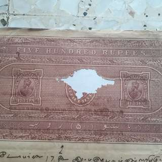 British INDIA - King GEORGE - Rs 500 - 1913 - vintage BIG SIZED Stamp Bond Paper inde India Indien Fiscaux Fiscal Revenu