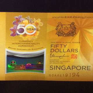Singapore Brunei Commemorative notes