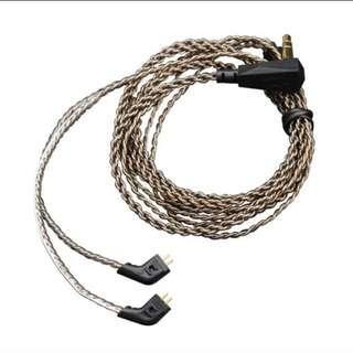 KZ copper upgrade cable