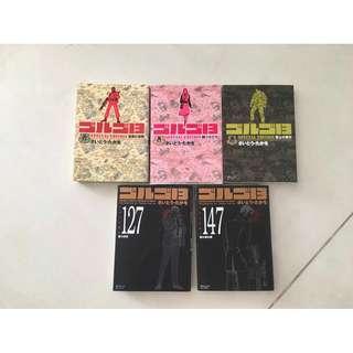 Japanese Comics Manga: Golgo 13 five set