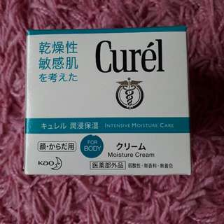 Curel Intensive Moisture Care Body Cream