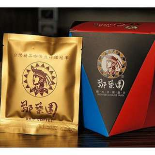 鄒族園 掛耳式濾泡咖啡包(阿里山高山咖啡 隨身包咖啡 )