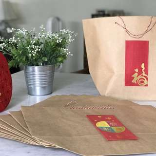 Pack of 10 Handmade Traditional Paper Bags for Chinese New Year Goodies!