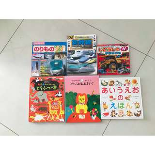 Japanese Books for Child