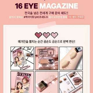 韓國16 Brand超人氣漸層雙色眼影盤