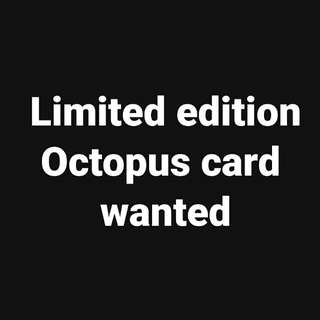 special edition octopus  card