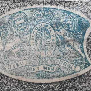 East / British India MADRAS OFFICE 1870 Fiscal 5 Rupees Congreve Stamp Paper Coat of Arms Decent Condition Inde Indien