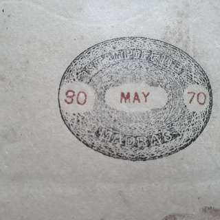 East / British India MADRAS OFFICE 1870 Fiscal Rs7-1/2 Congreve Stamp Paper Coat of Arms Decent Condition Inde Indien Beautiful WATERMARK Tamil Writing