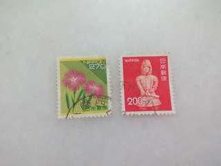 Japan Stamps #J09