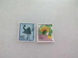 Japan Stamps #J10