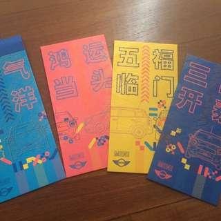 Red Packets / Ang Bao CNY