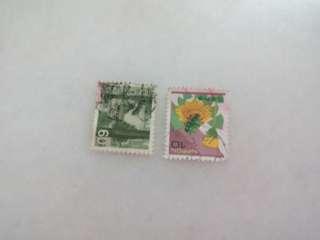 Japan Stamps #J11