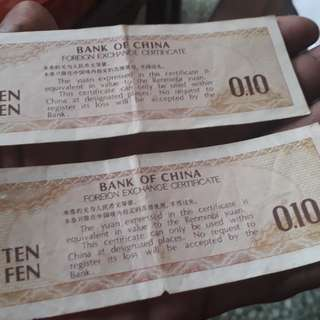 vintage foreign exchange note  China