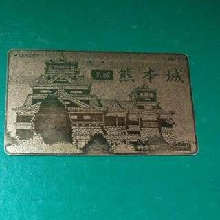日本 金色 熊本城 火車 地鐵 車票
