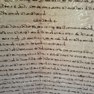 TRAVANCORE Government 3-1/2 Chuckrams Stamp Paper inde India Indien Fiscaux Fiscal Revenue - Beautiful WaterMark