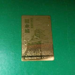 日本 金色 日本二名城 熊本城 火車 地鐵 車票