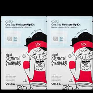 Cosrx One Step Moisture Up Kit 1pc