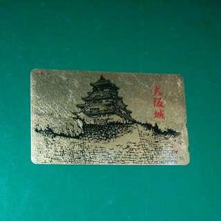 日本 金色 大阪城 火車 地鐵 車票