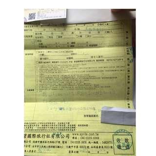 日本大阪五天四夜雙人遊機加酒