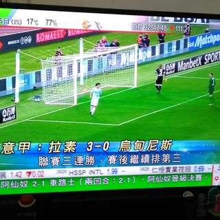 Topcon Pro 50吋led電視