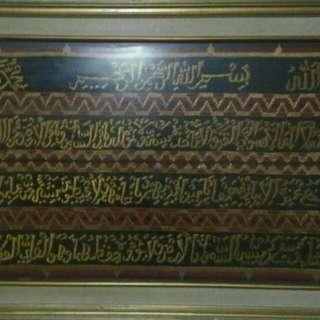Lukisan Religi Ayat Kursi