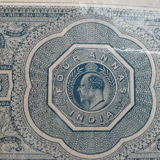 British INDIA  - King EDWARD - 4 Annas - vintage Stamp Bond Paper inde India Indien Fiscaux Fiscal Revenue