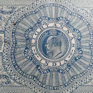 British INDIA  - King EDWARD - 8 Annas - vintage Stamp Bond Paper inde India Indien Fiscaux Fiscal Revenue