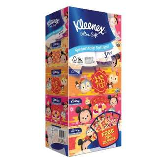 Kleenex Chinese New Year Tsum Tsum 3Ply Box Tissue