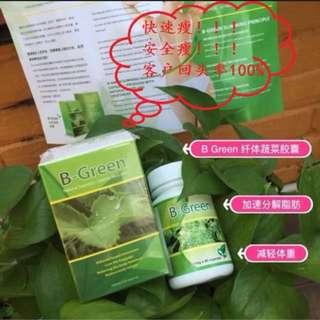 B-Green Traditional Medicine Slimming Vegetable capsules 纤体蔬果胶囊 60颗(60 vegecaps)