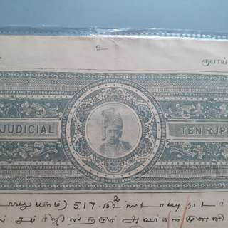 INDIA - PUDUKKOTTAI STATE - 10 Rupees -  USED STAMP PAPER  - HIGH VALUE - DIFFICULT TO GET