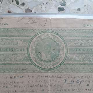 INDIA - PUDUKKOTTAI STATE - 10 Rupees var -  USED STAMP PAPER  - HIGH VALUE