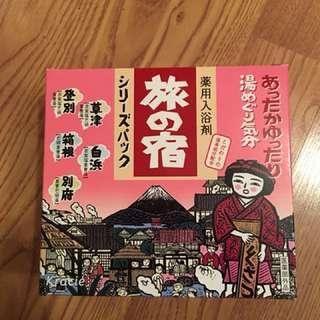 日本旅之宿浴鹽 (一盒15包)