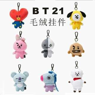 BTS BT21 Doll Keychain