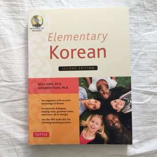 Elementary Korean Textbook