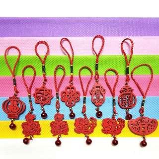 Hanging Ornament ↪ Auspicious Wooden Crafted Piece with Bell 💱 $2.00 Each/ $10.00 For 6 Pieces