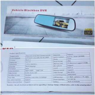 Vehicle blackbox dvr-dashcam