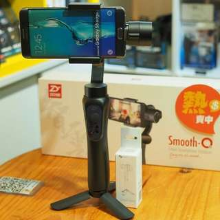 Zhiyun Smooth Q + Feiyu Tech Gimbal Tripod Bundle