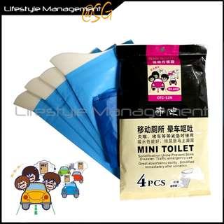 4pcs Mini Toilet Travel/Holiday/Camp/Outdoor/Car/Traffic Emergency Disposable/Portable Urine/Urination/Vomit Bag Kids/Children/Adult/Elderly