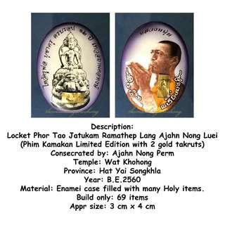 Thai Amulets - Jatukam Locket 2560