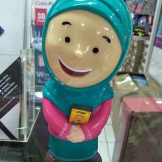 Hafiz/ah Tallking Doll New Bilingual
