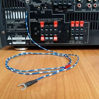 Turntable Phono Gnd Silver Wire