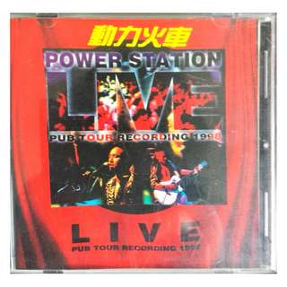 动力火车 Power Station Live Pub Tour Recording 1998 CD