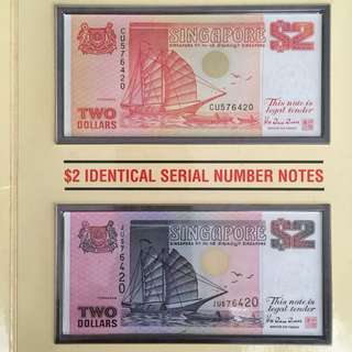 Singapore Identical Serial Number Notes $2 - CU576420