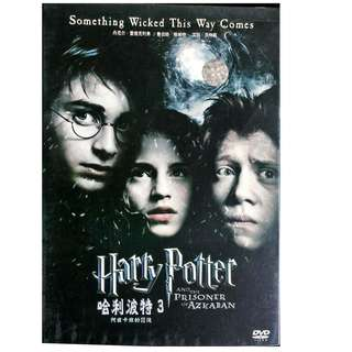 Harry Potter and the Prisoner of Azkaban (2004) VCD