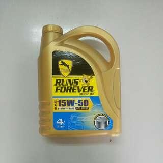 SAE 15W/50 API SM/CF HUGO ENGINE OIL