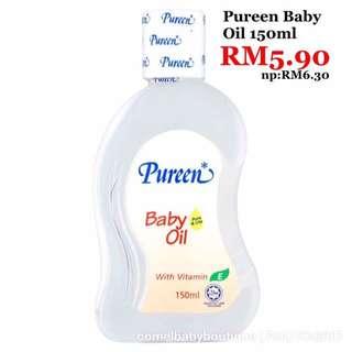Pureen Baby Oil 150ml