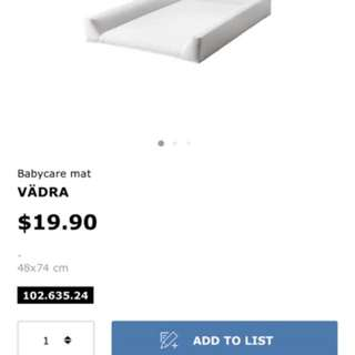 Ikea baby changing mat