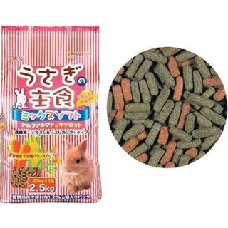 Gex Rabbit Food 2.5kg - $11.00 / 10 For $100.00 with free delivery