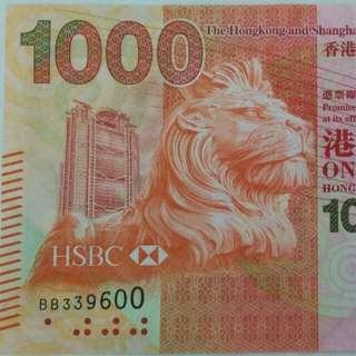 BB339600 港幣紙鈔出讓